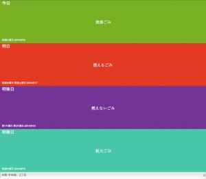 スクリーンショット 2014-09-16 19.08.21